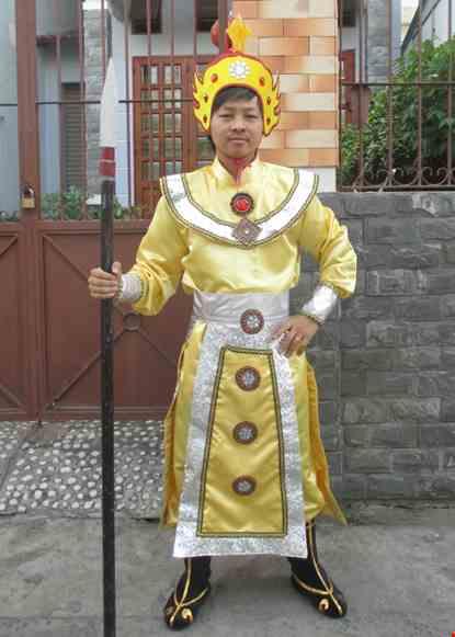 Trang phuc tuong quan